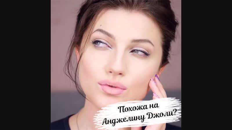 Повторяем макияж Анджелины Джоли