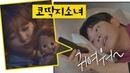 코딱지 소녀(김유정(Kim You-jung))가 귀여워 좋아죽는 윤균상(Yun Kyun Sang) (헤♡) 일단 뜨겁게