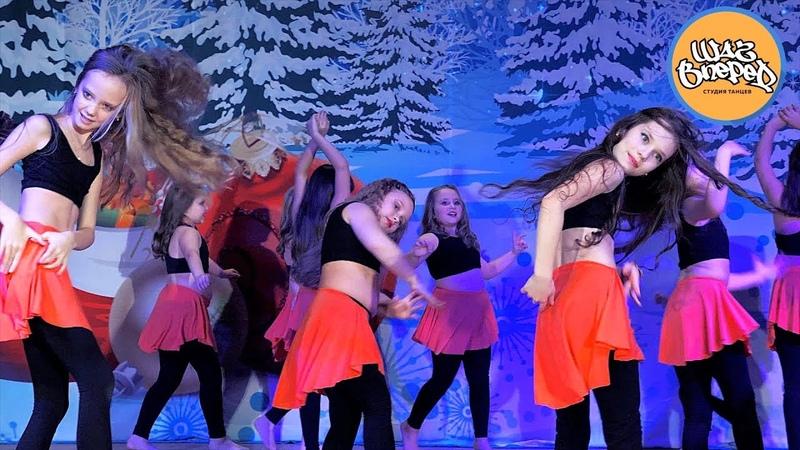 Дети классно танцуют ВОСТОЧНЫЙ ТАНЕЦ школа танцев Шаг вперед Истра