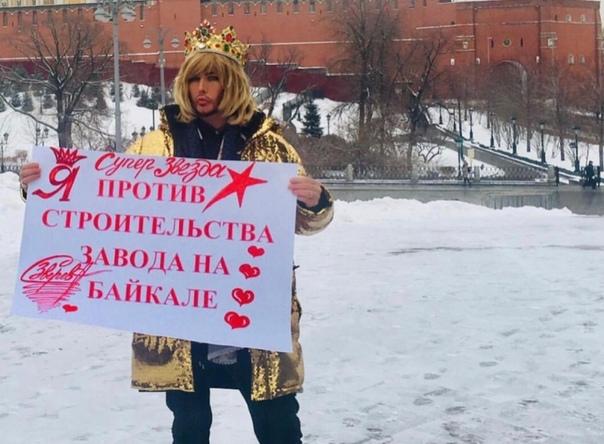 Сергей Зверев - защитник Байкала