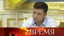 Президент Украины Владимир Зеленский назначил на 21 июля досрочные выборы в Верховную раду
