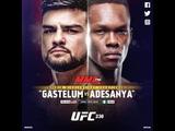 EA Sports UFC 3 Келвин Гастелум - Исраэль Адесанья (Kelvin Gastelum - Israel Adesanya)