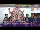 Новозеландский регбист отпраздновал победу на голышом