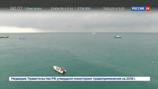 Новости на Россия 24 • На Шпицбергене ждут Фалькон с российскими водолазами для поиска Ми-8