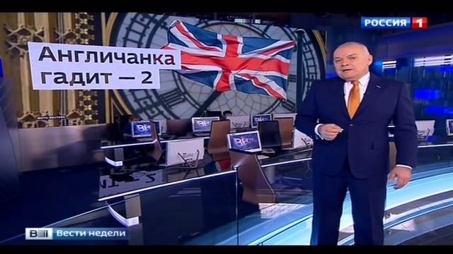 Крыша едет коллективный Черчилль натравливает британцев на Россию