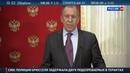 Новости на Россия 24 Керри назвал условие снятия санкций с России