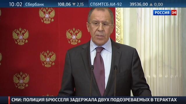 Новости на Россия 24 • Керри назвал условие снятия санкций с России