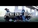 Rena Rnt - Bass (Bash. official clip)