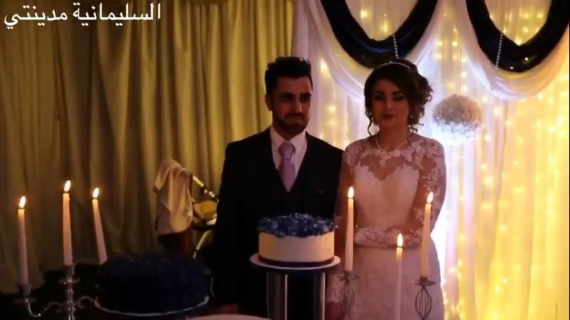 Традиционная свадебная церемония в Ираке