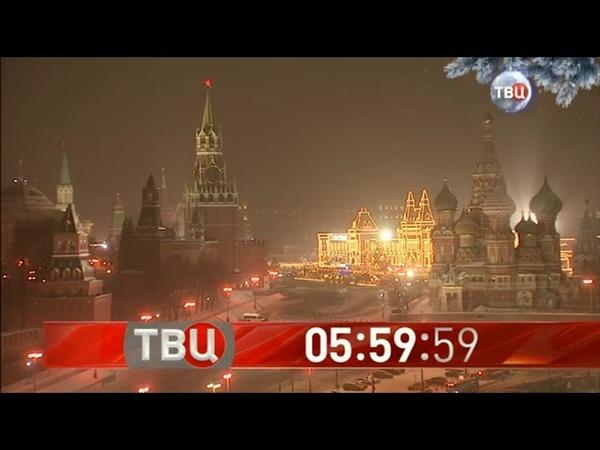Рестарт эфира и смена логотипа на обычный (ТВ Центр, 14.01.2019)