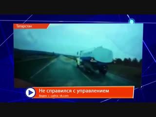 Мобильный Репортер 20.11.2018 (Татарстан 24)