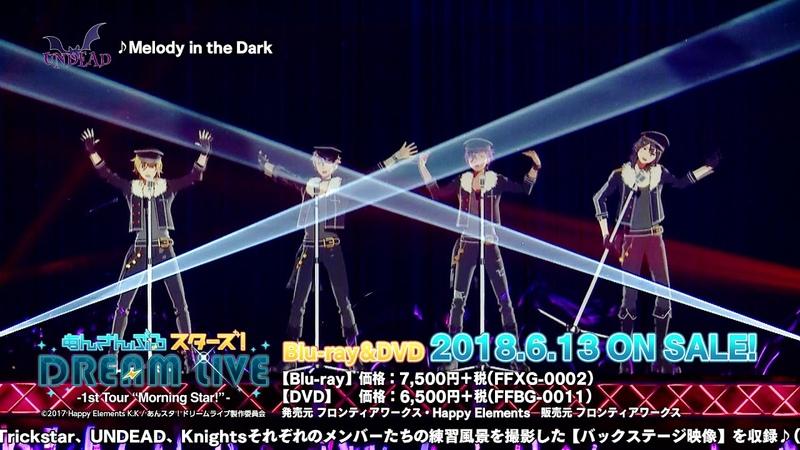 """あんさんぶるスターズ!DREAM LIVE -1st Tour """"Morning Star!""""- Blu-ray DVD ダイジェスト"""