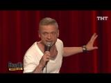 Stand Up: Александр Шаляпин - Дикторская речь