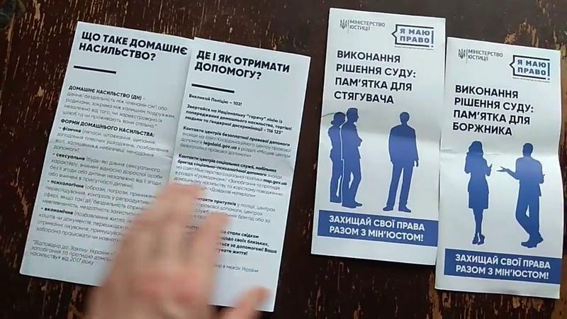 Ужас! Что ждет мужчин в Украине Только бежать!