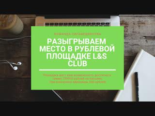 Конкурс от команды Сила&Единства!!! Цель- 750000 рублей!!!