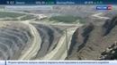 Новости на Россия 24 • Обрушившаяся порода заблокировала 150 рабочих в красноярском руднике