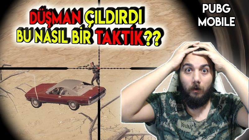 DÜŞMAN ÇILDIRMIŞ BU NASIL TAKTİK PUBG Mobile Miramar