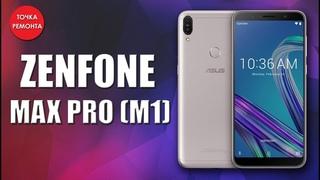 Asus Zenfone Max Pro (M1) ZB602KL Замена дисплейного модуля