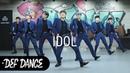 BTS방탄소년단 - IDOL아이돌 댄스학원 No.1 KPOP DANCE COVER / 데프수강생 월말평가 가수오디션 defd
