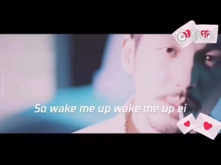 "MV:  白宇 -   ""Wake Me Up"""