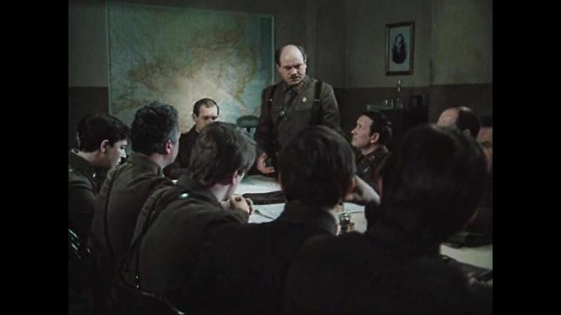 Государственная граница. Восточный рубеж. 2-я рубеж (1982)