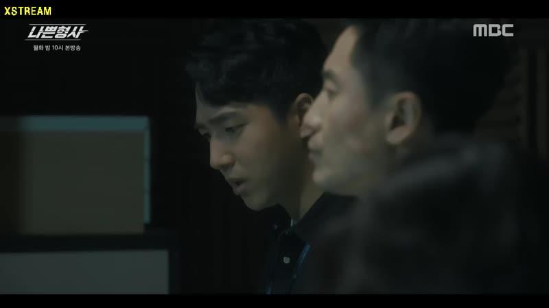 MBC 월화미니시리즈 [나쁜 형사] 3-4회 (화) 2018-12-04