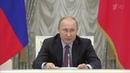 Владимир Путин встретился сруководством нижней иверхней палат парламента. Новости. Первый канал