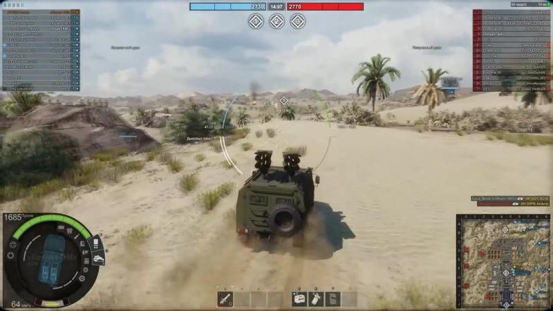Корнет-ЭМ _ Революционная машина в Armored Warfare