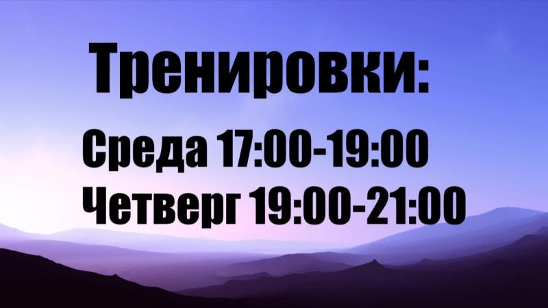 Тур-клуб Радар.
