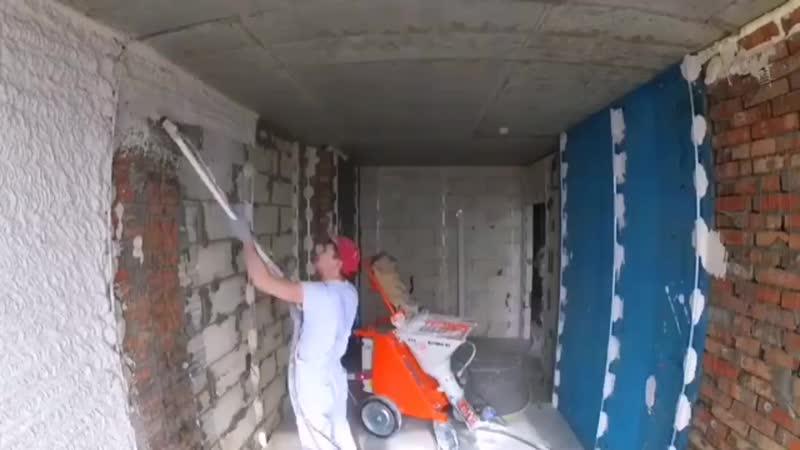 Механизированная штукатурка стен 📱90-90-82.mp4