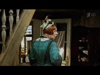 1 отрывки. Женитьба Бальзаминова.