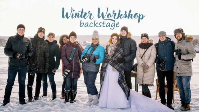 Winter Workshop Backstage