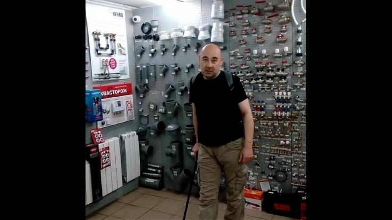Довольный покупатель Отзыв о магазине сантехнике Осьминог
