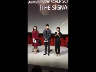 [27/08/2018] Ryo 10th Anniversary Full video