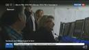Новости на Россия 24 Девушку с серьезным заболеванием пригласили ведущей на французское телевидение