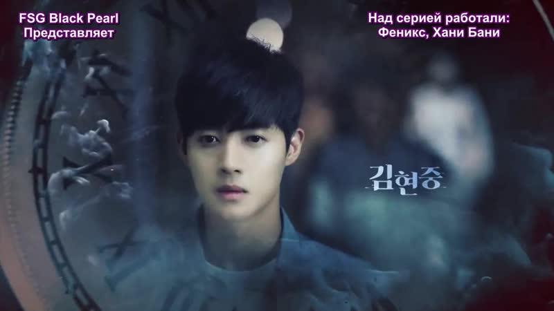 [K-Drama] Когда время остановилось - 1 серия [рус.саб]