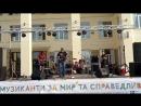 Группа ПОДЗЕМGAZ - Дух Вооруженных Сил. Северодонецк 31.08.2018
