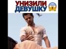 Унизили Эпичный Dagestan