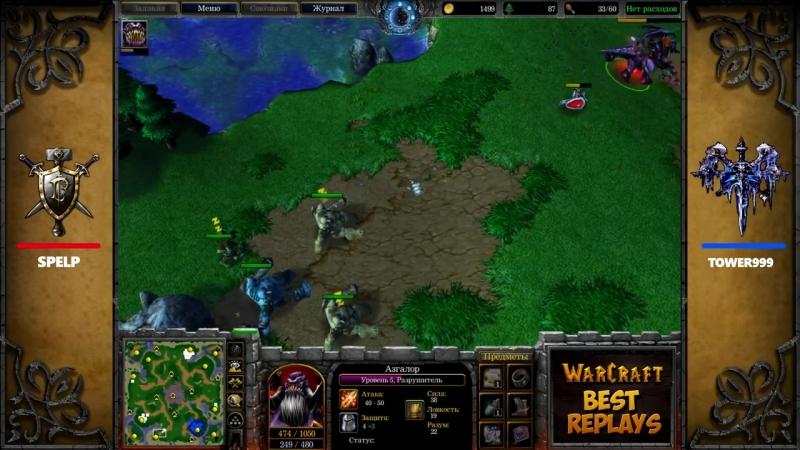 [Good GameRU] WarCraft 3 Best Replays 53 Выпуск (Чужой против Нежити)