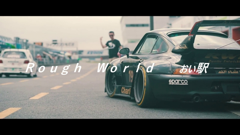 Rough World  ぉぃ駅