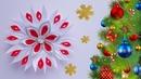 2 Новогодняя снежинка канзаши из атласных лент.