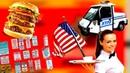 Чем менталитет американца США отличается от менталитета русского