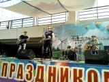 Пётр Брок и Полугора
