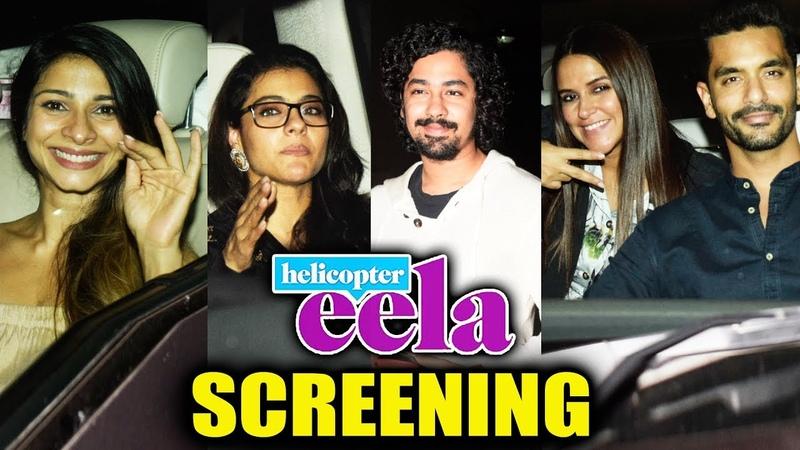 Helicopter Eela Special Screening | Kajol, Riddhi Sen, Pradeep Sarkar, Neha Angad, And Many