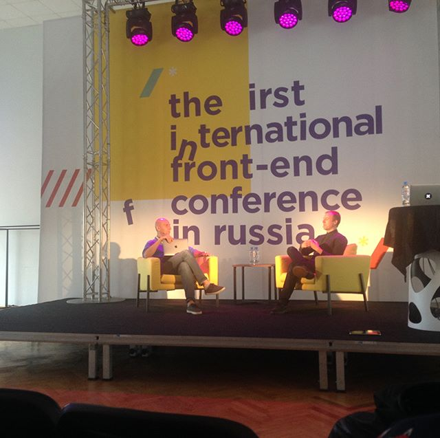 Сотрудники компании Т.Т.Консалтинг посетили фронтенд-конференцию pitercss_conf