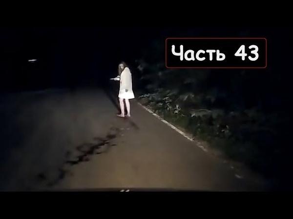 Новое видео рейка и другие загадочные существа снятые на видео 43