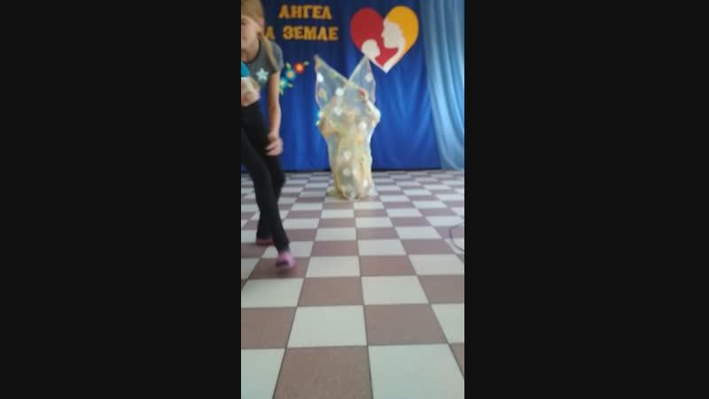🦋 танец Бабочка