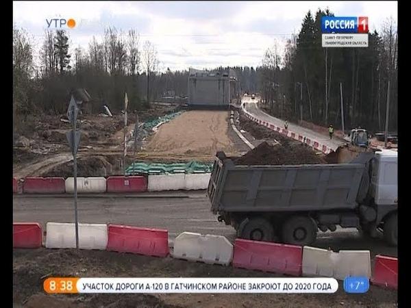 Вести Санкт-Петербург.Утро от 2.10.2018