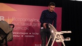 Презентация стульчика Jetem Violino на тест-драйве BABADU