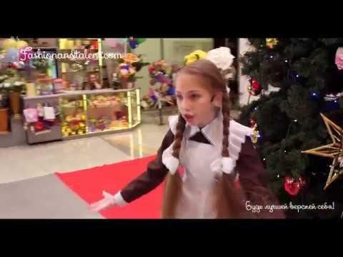 Ларионова Валерия (творческий номер) Fashion Talent